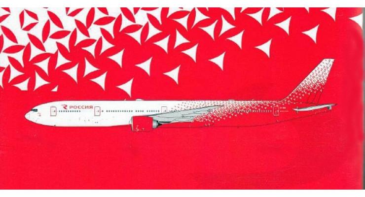 Модель самолёта Boeing 777-300 Россия 1:400