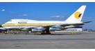 """Модель самолета Boeing 747SP Air Namibia """"Etosha"""" 1:500"""