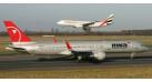 Модель самолета Boeing 757-200 Northwest Airlines 1:500 503273