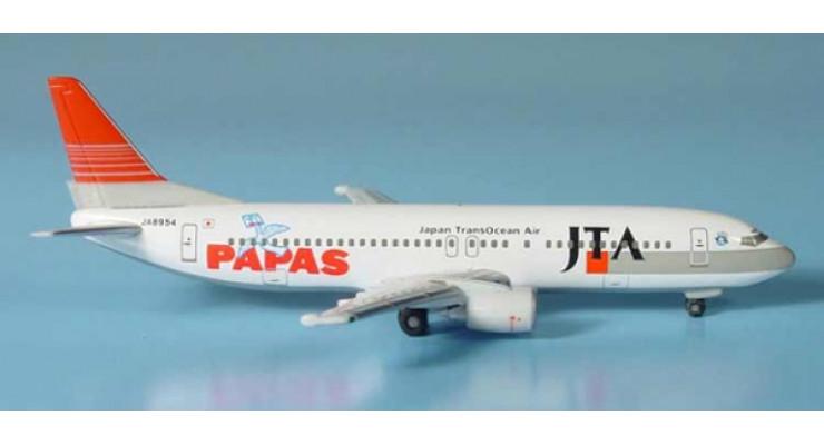 "Модель самолета Boeing 737-400 Japan Transocean Air - Papas Island ""Bird"" 1:500 505925"