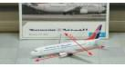 Модель самолета Boeing 737-800 Yemenia 1:500 514019