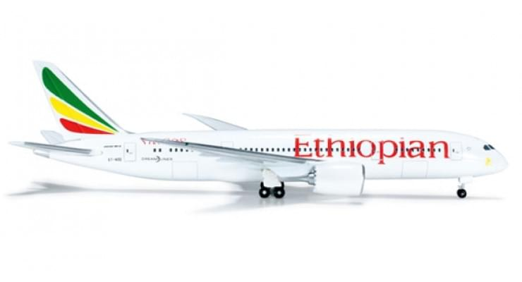 Модель самолета Boeing 787-8 Dreamliner Ethiopian Airlines 1:500 523790