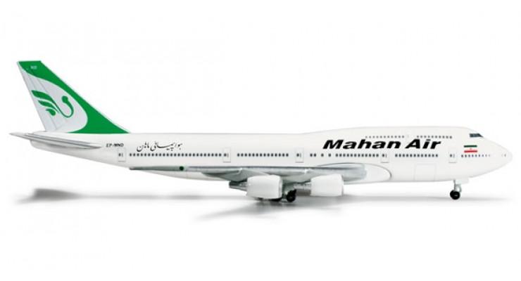 Модель самолета Boeing 747-300 Mahan Air 1:500 524285
