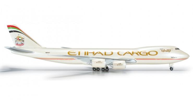 Модель самолета Boeing 747-8F Etihad Crystal Cargo 1:500 524711