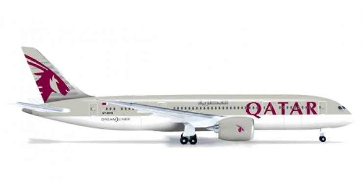 Модель самолета Boeing 787-8 Dreamliner Qatar Airways 1:500 526135
