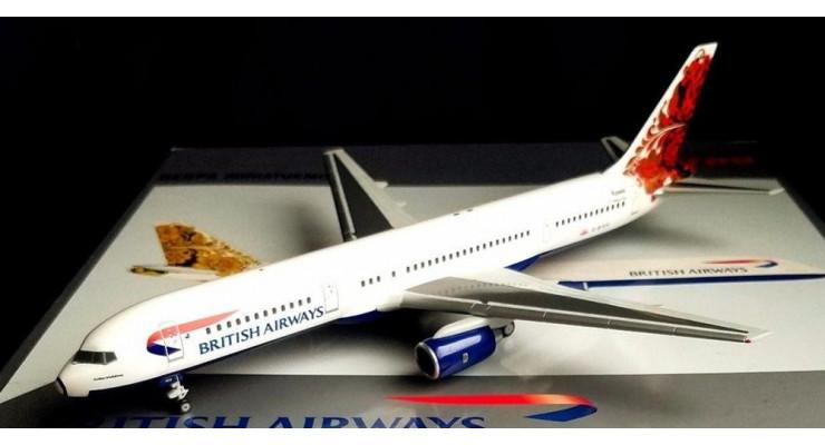 "Модель самолета British Airways 757-200 ""Golden Khokhloma"" 1:200"
