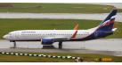 Модель самолета Boeing 737-800 Аэрофлот 1:400
