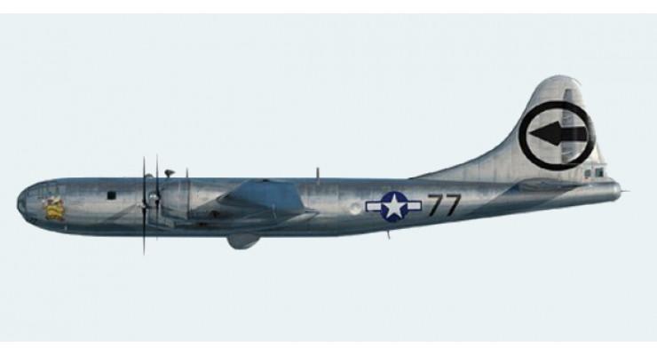 Модель самолета Boeing B-29 Superfortress USAF 1:144