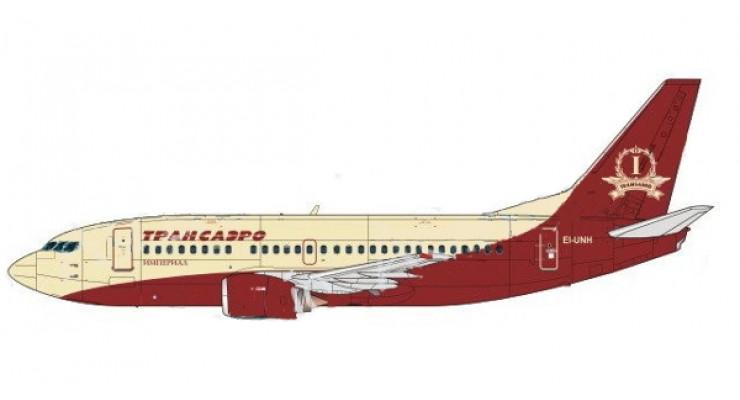 """Модель самолета Boeing 737-500 Трансаэро """"Империал"""" 1:100"""