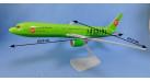 Модель самолета Boeing 767-300 S7 Airlines 1:100