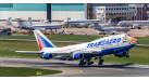 """Модель самолета Boeing 747-400 Трансаэро """"Полосатый рейс"""" 1:144"""