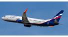 Модель самолета Boeing 737-800 Аэрофлот 1:100