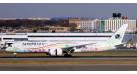 """Модель самолета Boeing 787-9 """"Quetzalcoatl"""" Aeromexico 1:200"""