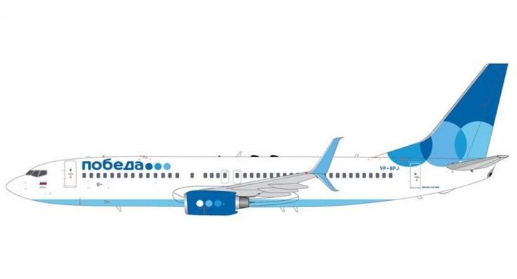 Модель самолета Boeing 737-800 Победа 1:200