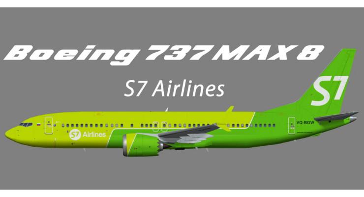 Модель самолета Boeing 737MAX 8 S7 Airlines 1:200