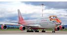 """Модель самолета Boeing 747-400 Россия """"Амурский тигр"""" 1:200"""