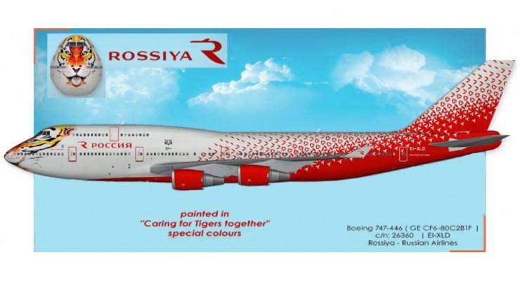 "Модель самолета Boeing 747-400 Россия ""Тигролёт"" 1:144"