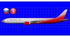 """Модель самолёта Boeing 777-300 Россия """"Дальневосточный леопард""""1:400"""