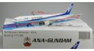 "Модель самолета Boeing 777-300 All Nippon Airways-ANA ""Gundam"" 1:200"
