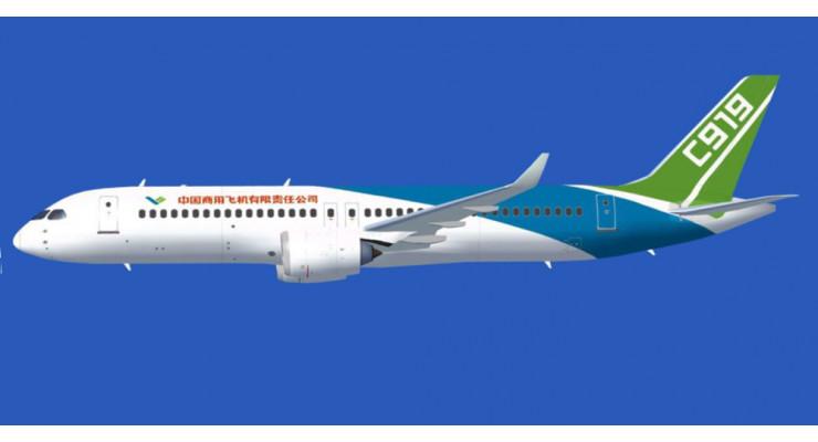Модель самолета Comac C919 1:400