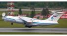 Модель самолета Ильюшин Ил-76МД 224-го летного правительственного отряда 1:500