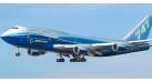 Модель самолета Boeing 747 заводской длинна 19 см.