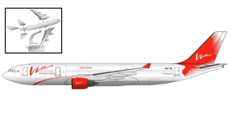 Модель самолета Airbus A330-200 Vim-Avia 1:200