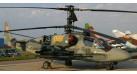 """Модель вертолета Камов Ка-52 """"Аллигатор"""" ВВС России 1:72 CHE004"""