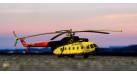 Модель вертолета Миль Ми-8 Utair 1:200 555227