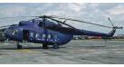 Модель вертолета Миль Ми-8С East German Navy 1:200 555890