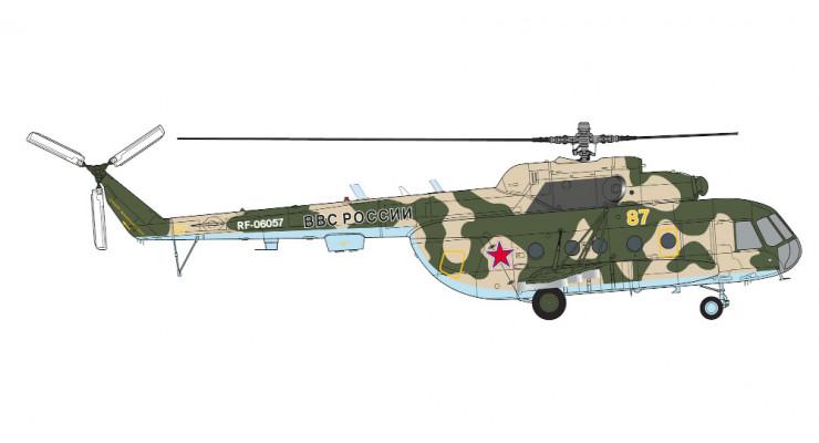 Модель вертолета Миль Ми-8МТ ВВС России 1:72