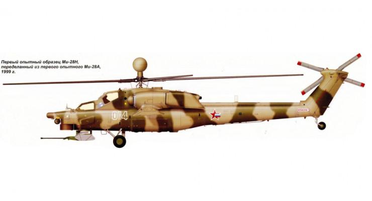 """Модель вертолета Миль Ми-28Н """"Ночной охотник"""" ВВС России 1:72 CHE002"""