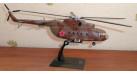 """Модель вертолета Миль Ми-8МТ/Ми-17 """"Hip"""" ВВС России 1:72 CHE003"""