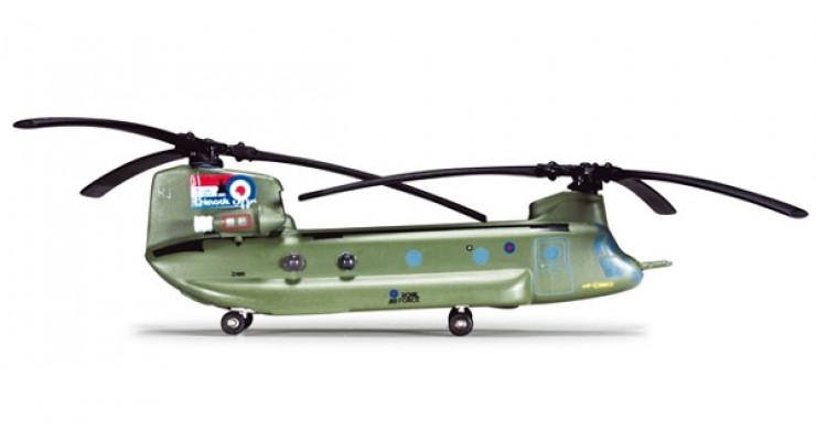 Модель вертолета Boeing Vertol Chinook HC2A Royal Air Force 1:200 555913