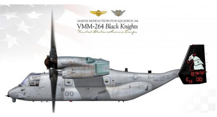 Модель самолета Bell Boeing V-22 Osprey USAF 1:72 AF1-0012A