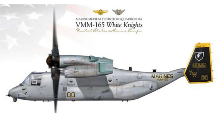 Модель самолета Bell Boeing V-22 Osprey USAF 1:144 AF1-0140
